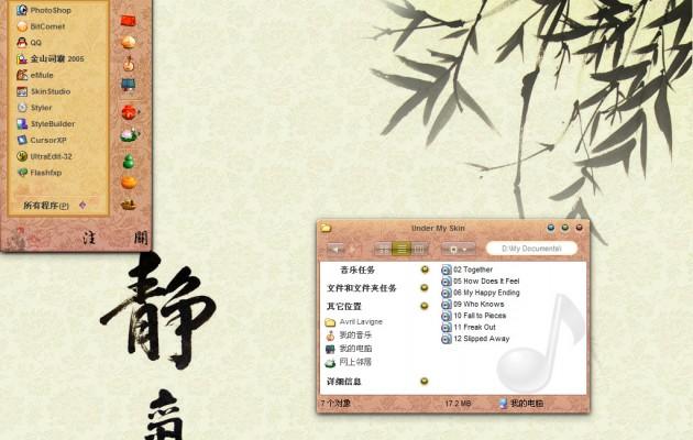 Peony theme for windows xp
