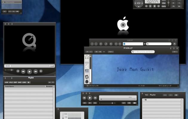 Jazz Man Guikit for windows XP