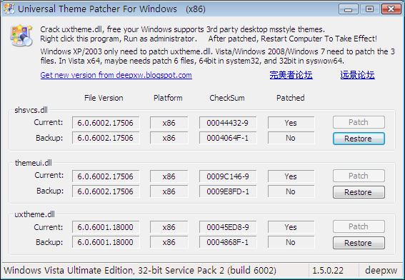 Universal theme patcher restorer @ 50+ Stunning Windows 7 Desktop Themes