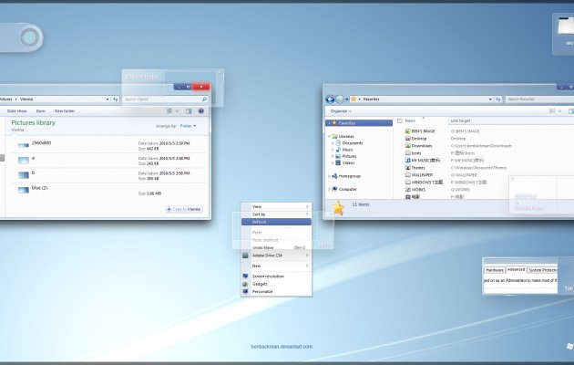 Vienna Visual Style for Windows 7