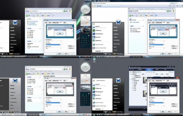 VistaCG for windows xp