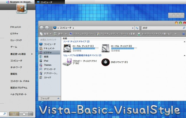 Leopard for Vista Basic