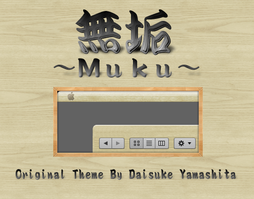 Muku theme for windows xp