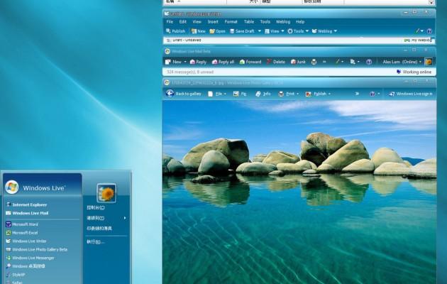 XP LIVE theme for windows xp