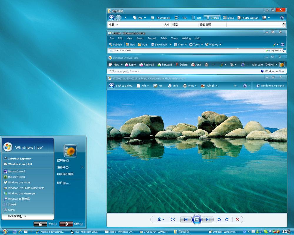 Как восстановить работу Windows? 4 способа. ПК