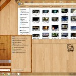 Wooden Theme for Windows 7