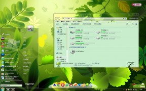 Charming Desktop Theme for Windows 7