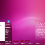 Dark Pink Theme for Windows XP