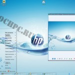HP Water Theme For XP
