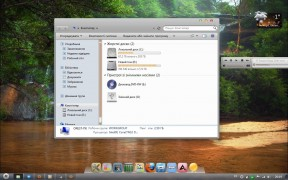 MAC Theme for Win 7