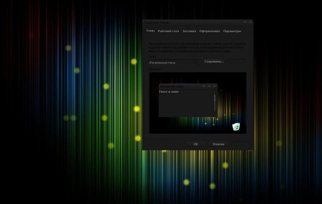 Minimal black Theme for XP