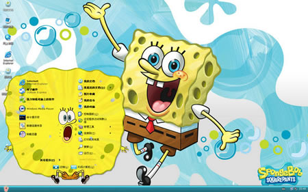 SpongeBob xp theme