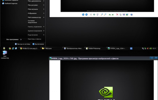 Theme nvidia for XP
