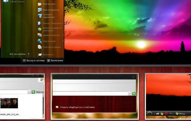 Theme Rainbow for XP