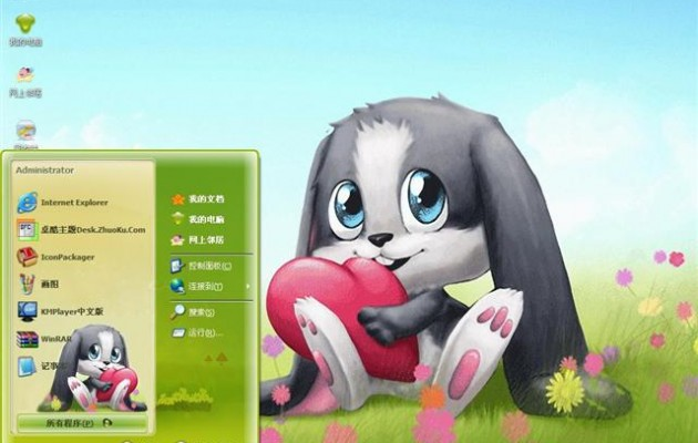 Schnuffel Bunny Theme for Windows XP