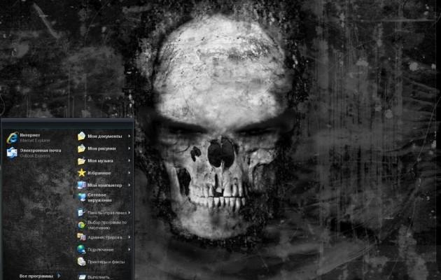 "theme "" Dark "" For Windows Xp"