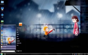 Good Child Win7 Theme