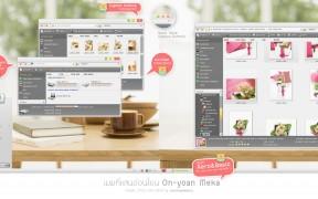 On-yoan Meka Visual Style for Windows Vista