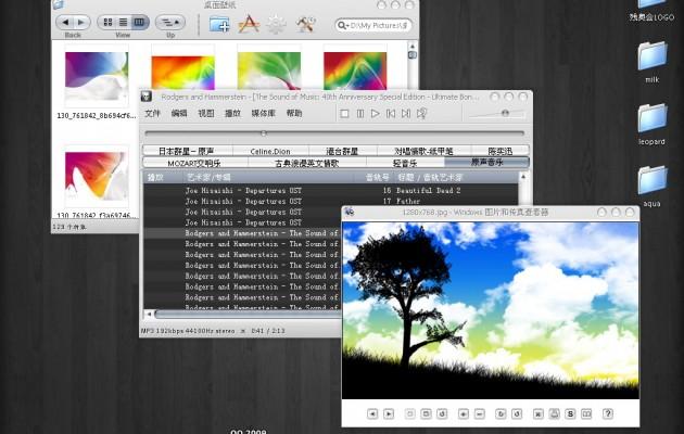 Leopard White pro XP Theme
