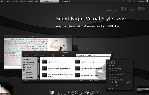 Silent Night XP Theme