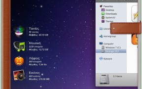 Snow Leopard for Win7