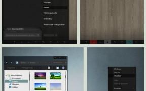 spot Desktop Theme for 7